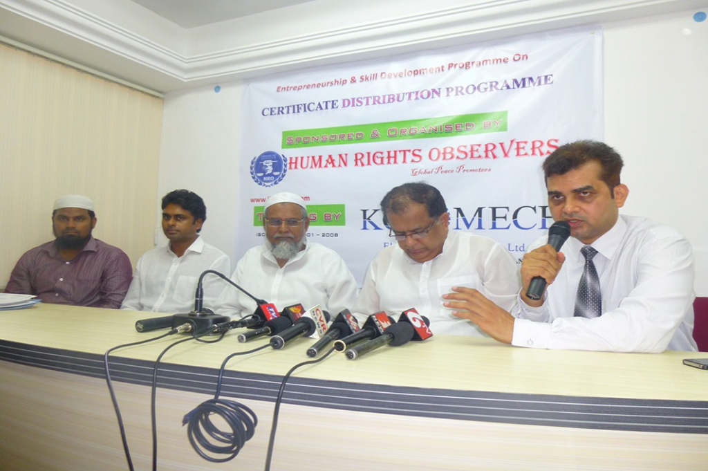 Human Rights Observers Chairman Tameem Speaks at Entrepreneurship Certificate Distribution Programme