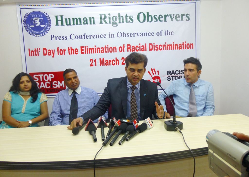 Tameem addresses UN International Day for the Elimination of Racial Discrimination
