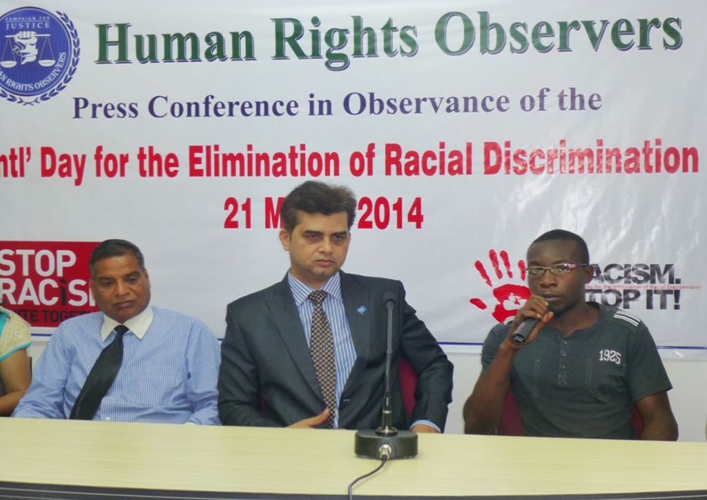 Tameem addresses UN International Day for the Elimination of Racial Discrimination1