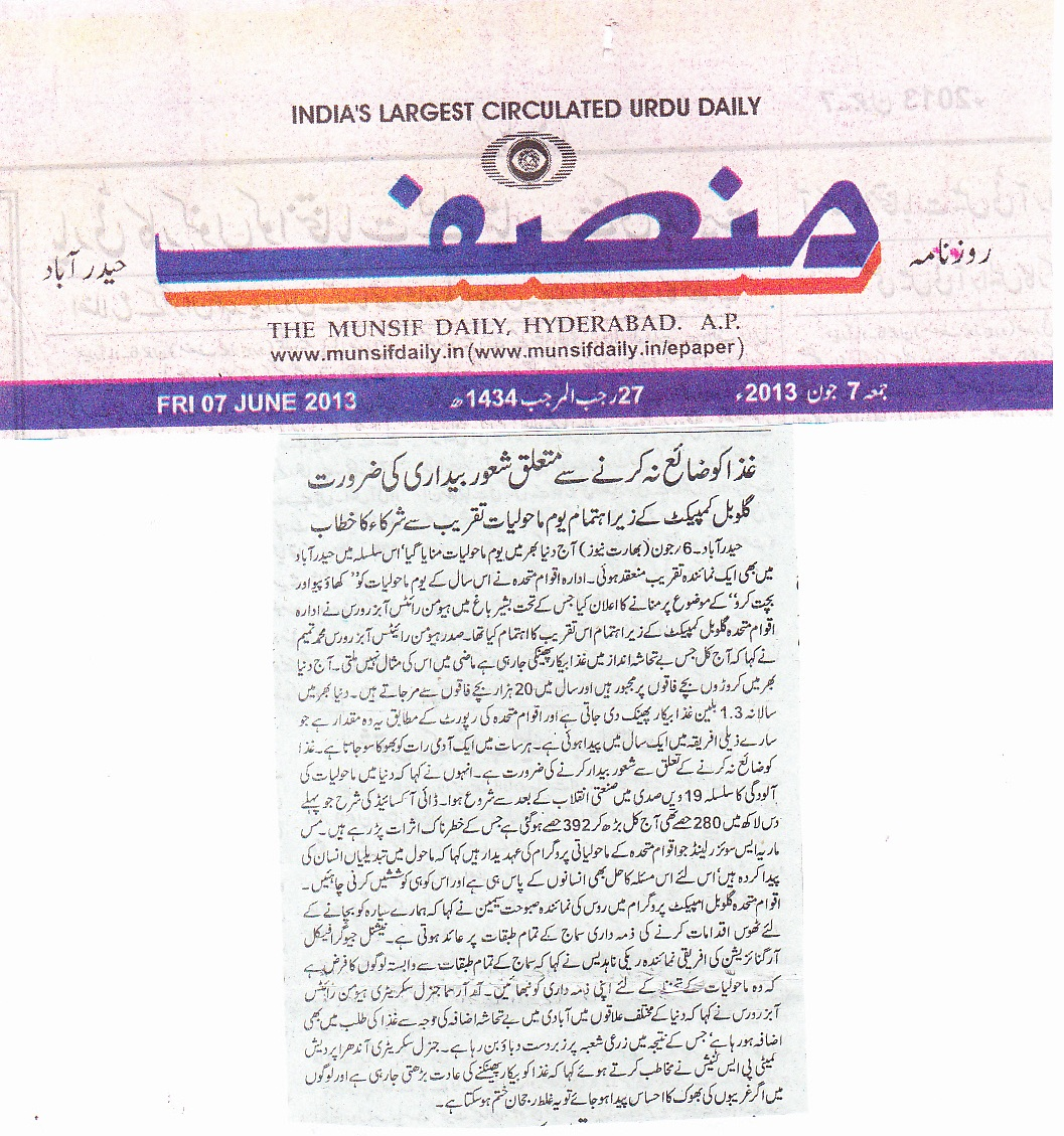 tameem-speech on envoronment day-munsif daily news