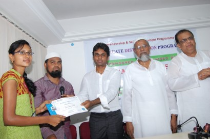 tameem - certificate distribution3