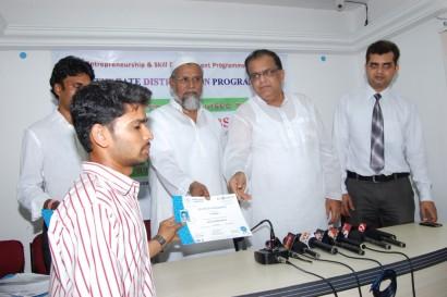 tameem - certificate distribution6